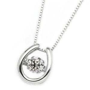 ダイヤモンド ネックレス プラチナ Pt900 0.3ct 揺れる ダイヤ ダンシングストーン ダイヤネックレス 馬蹄 ペンダント - 拡大画像