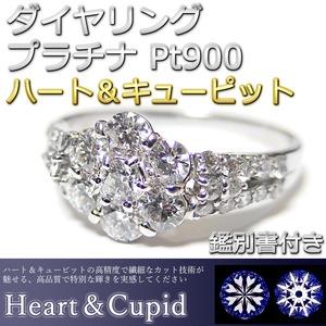 ダイヤモンド リング 0.8ct プラチナ Pt900 ハート&キューピット Hカラー SIクラス GOOD 指輪 鑑別書付き 限定1点限り #12 12号  - 拡大画像