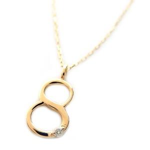 ナンバー ネックレス ダイヤモンド ネックレス 一粒 0.01ct K18 ゴールド 数字 8 ダイヤネックレス ペンダント - 拡大画像
