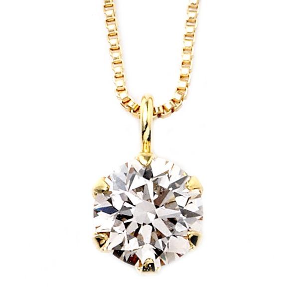 ダイヤモンド ネックレス 0.2カラット K18 イエローゴールド 一粒 6本爪 鑑別カード付き シンプル ダイヤネックレス ペンダント