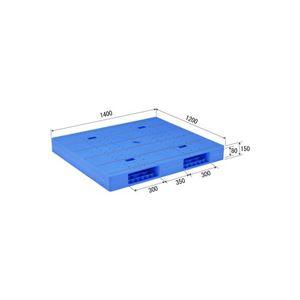 三甲(サンコー) プラスチックパレット/プラパレ 【両面使用タイプ】 軽量 LX-1214R2 ブルー(青)