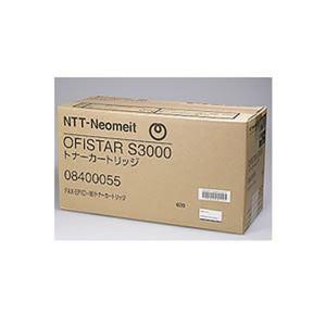 【純正品】 NTT FAX用インクカートリッジ(ファックストナーカートリッジ) FAX-EP<C>-<8>/S3000 - 拡大画像