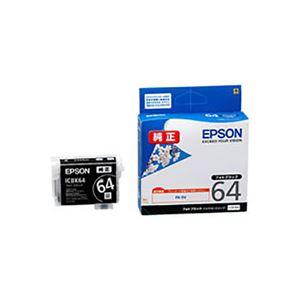 【純正品】 EPSON エプソン インクカートリッジ 【ICBK 64 フォトブラック】 - 拡大画像