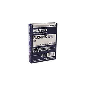 (業務用3セット) 【純正品】 MUTOH ムトー インクカートリッジ 【RJ3-INK-BK ブラック】 - 拡大画像