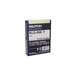 (業務用3セット) 【純正品】 MUTOH ムトー インクカートリッジ 【RJ3-INK-Y イエロー】 - 拡大画像