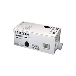 (業務用5セット) 【純正品】 RICOH リコー インクカートリッジ/トナーカートリッジ 【613703 サテリオインキ タイプ1】 ブラック - 拡大画像
