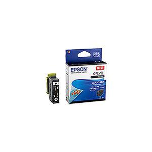 【純正品】 EPSON エプソン インクカートリッジ/トナーカートリッジ 【KUI-BK ブラック】 - 拡大画像
