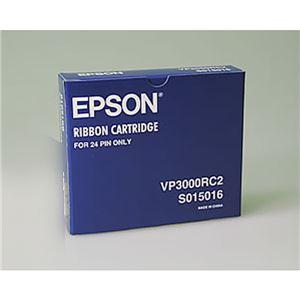 (業務用10セット)【純正品】 EPSON エプソン インクカートリッジ/トナーカートリッジ 【VP3000RC2 BK ブラック】 リボンカートリッジ - 拡大画像