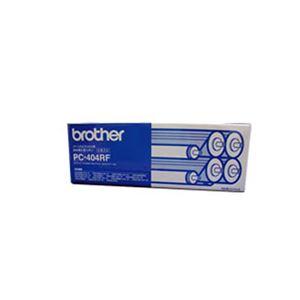 (業務用3セット)【純正品】 BROTHER ブラザー インクカートリッジ/トナーカートリッジ 【PC-404RF】 リボンフィルA4 4本入 - 拡大画像