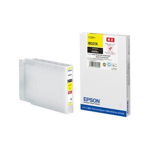 (業務用3セット)【純正品】 EPSON IB02YA インクカートリッジ イエロー - 拡大画像