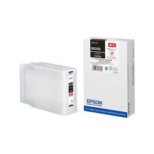 (業務用3セット)【純正品】 EPSON IB02KB インクカートリッジ ブラック - 拡大画像
