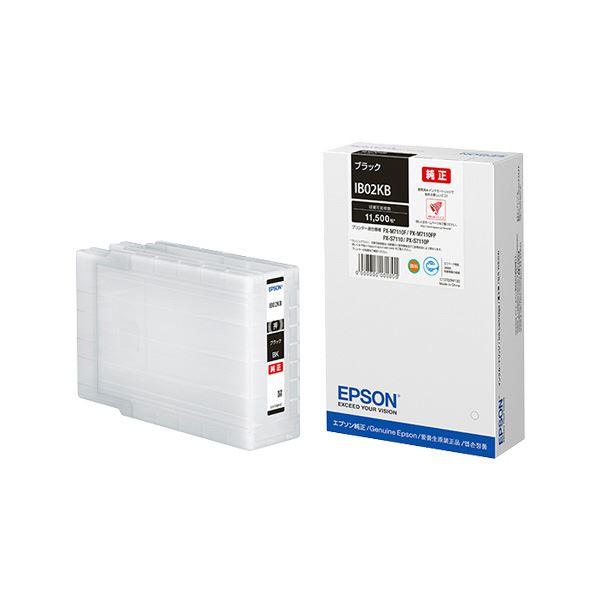(業務用3セット)【純正品】 EPSON IB02KB インクカートリッジ ブラック