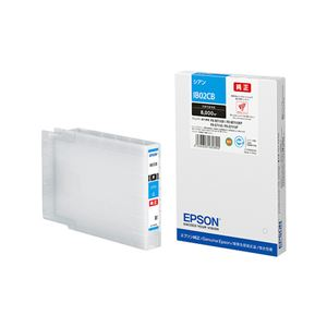 (業務用3セット)【純正品】 EPSON IB02CB インクカートリッジ シアン - 拡大画像