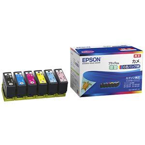 (業務用5セット)【純正品】 EPSON KAM-6CL-M インクカートリッジ カメ 6C-M - 拡大画像