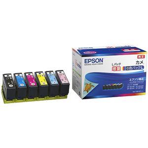 (業務用3セット)【純正品】 EPSON KAM-6CL-L インクカートリッジ カメ 6C-L - 拡大画像