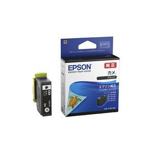 (業務用10セット)【純正品】 EPSON KAM-BK インクカートリッジ カメ ブラック - 拡大画像