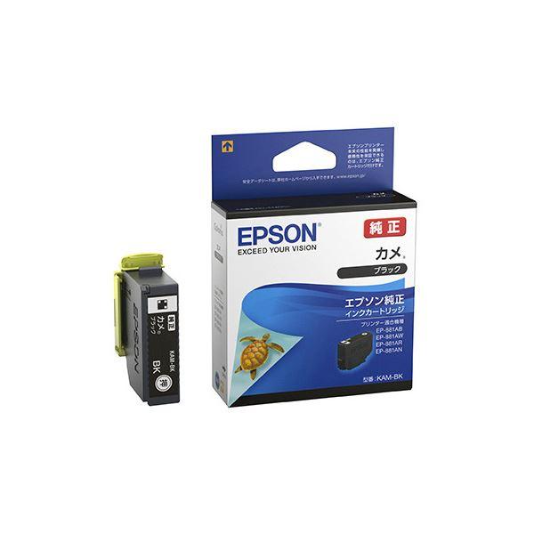 (業務用10セット)【純正品】 EPSON KAM-BK インクカートリッジ カメ ブラック