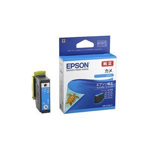 (業務用10セット)【純正品】 EPSON KAM-C インクカートリッジカメ シアン - 拡大画像
