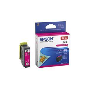 (業務用10セット)【純正品】 EPSON KAM-M インクカートリッジ カメ マゼンタ - 拡大画像