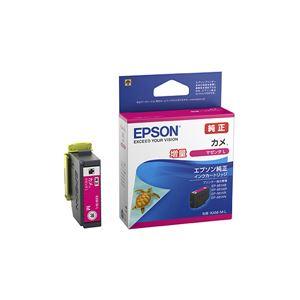 (業務用5セット)【純正品】 EPSON KAM-M-L インクカートリッジ カメ マゼンタL - 拡大画像