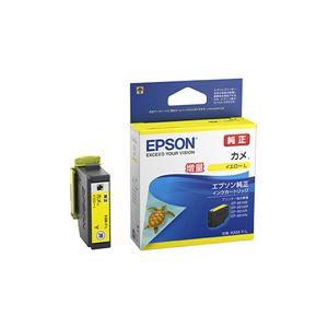 (業務用5セット)【純正品】 EPSON KAM-Y-L インクカートリッジ カメ イエローL - 拡大画像