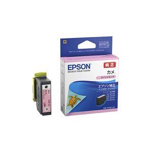 (業務用10セット)【純正品】 EPSON KAM-LM インクカートリッジ カメ ライトマゼンタ - 拡大画像