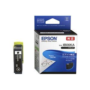 (業務用5セット)【純正品】 EPSON IB06KA インクカートリッジ ブラック - 拡大画像