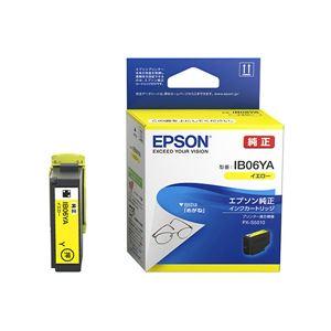 (業務用5セット)【純正品】 EPSON IB06YA インクカートリッジ イエロー - 拡大画像