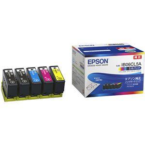 (業務用3セット)【純正品】 EPSON IB06CL5A インクパック (K*2・CMY*1) - 拡大画像