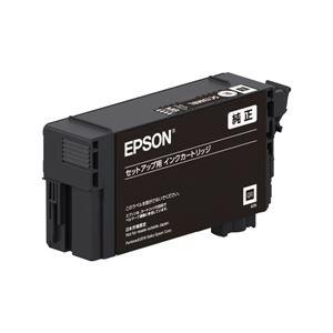 (業務用5セット)【純正品】 EPSON SC13MBM インクカートリッジ マットブラック - 拡大画像