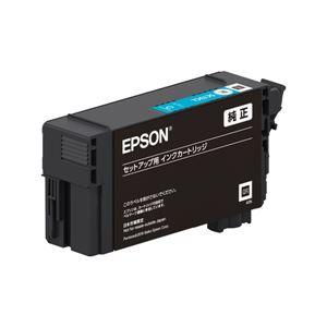 (業務用5セット)【純正品】 EPSON SC13CL インクカートリッジ シアン - 拡大画像