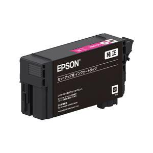 (業務用5セット)【純正品】 EPSON SC13ML インクカートリッジ マゼンタ - 拡大画像
