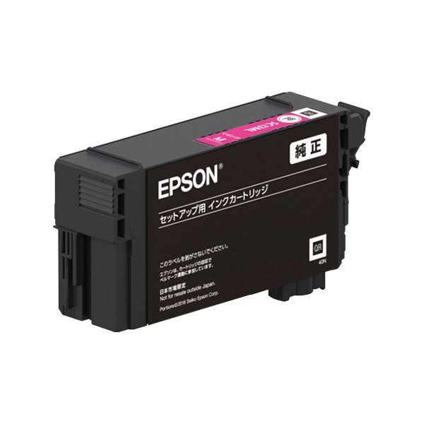 (業務用5セット)【純正品】 EPSON SC13ML インクカートリッジ マゼンタ