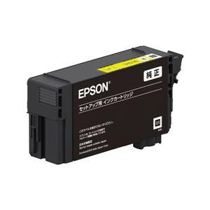 (業務用5セット)【純正品】 EPSON SC13YL インクカートリッジ イエロー