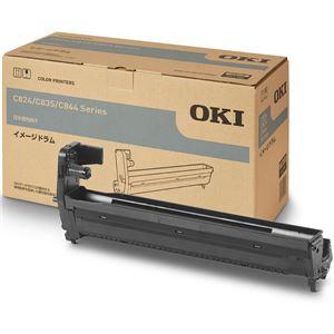 【純正品】OKI DR-C3BK イメージドラム ブラック - 拡大画像