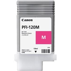 【純正品】CANON 2887C001 PFI-120M インクタンク マゼンタ - 拡大画像