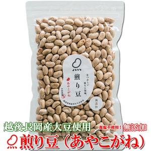 煎り豆(あやこがね)無添加 150g×10袋 - 拡大画像
