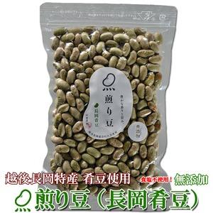 煎り豆(長岡肴豆) 無添加 150g×12袋 - 拡大画像