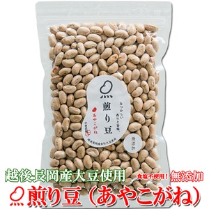 煎り豆(あやこがね)無添加 150g×12袋 - 拡大画像