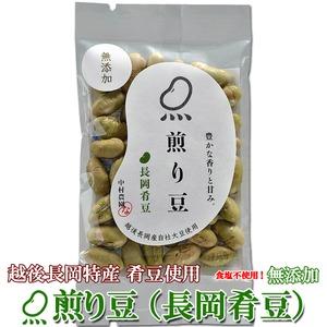 煎り豆(長岡肴豆) 無添加 15g×20袋 - 拡大画像