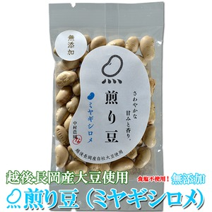 お試しに!煎り豆(ミヤギシロメ) 無添加 15g×10袋 - 拡大画像