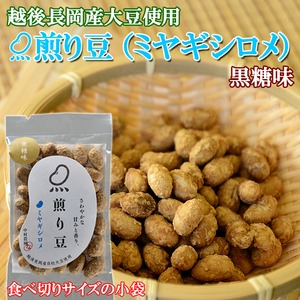 お試しに!煎り豆(ミヤギシロメ) 黒糖味 15g×10袋