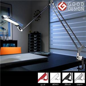 アームライト EXARM 3〔エグザームスリー〕 デスクライト アームライト  グッドデザイン ブラック  - 拡大画像