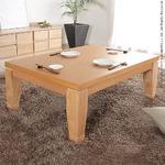 モダンリビングこたつ 【ディレット】 105×75cm こたつ テーブル 長方形 日本製 国産継ぎ脚ローテーブル ナチュラル