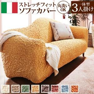 イタリア製ストレッチフィットソファーカバー Firenze〔フィレンツェ〕一体型 3人掛け用  肘付き 3人掛け オレンジ