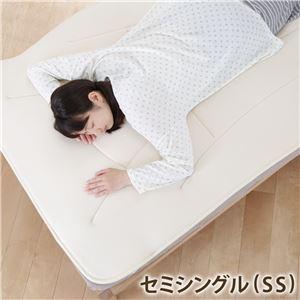 寝心地復活 ふかふか 敷きパッド/寝具 【セミシングル 80×200cm アイボリー】 日本製 スムースニット 〔ベッドルーム 寝室〕 - 拡大画像