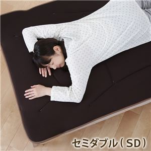寝心地復活 ふかふか 敷きパッド/寝具 【セミダブル 120×200cm ブラウン】 日本製 洗える 立体メッシュ 〔ベッドルーム 寝室〕 - 拡大画像