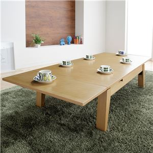 折れ脚伸長式テーブル グランデウイング 幅120〜最大180cm×奥行75cm テーブル ローテーブル 伸張テーブル センターテーブル エクステンション ナチュラル  - 拡大画像