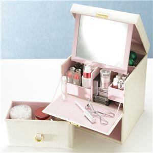 メイクボックス コスメボックス 鏡付き COFFRET〔コフレ〕メイクBOX ホワイト
