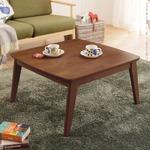 北欧デザインこたつテーブル 【フィーカ】 75x75cm こたつ テーブル 正方形 ブラウン